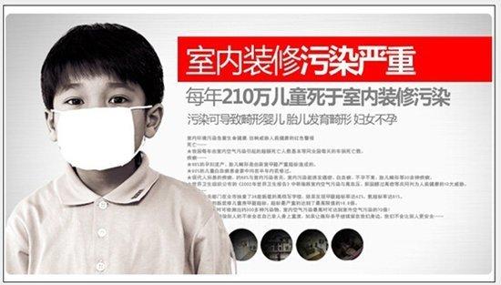 儿童白血病的病因