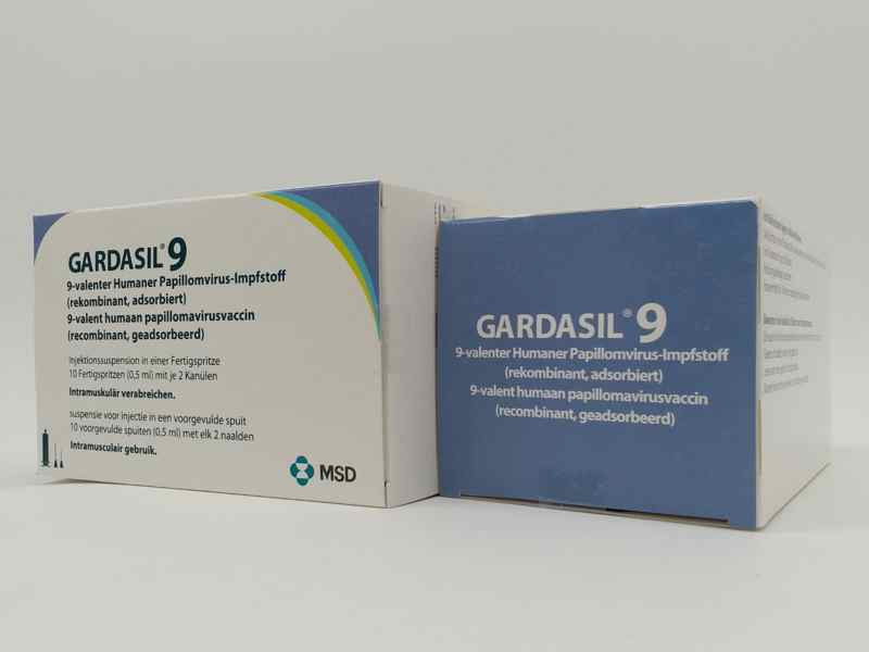 Gardasil 9  (9价宫颈疫苗)