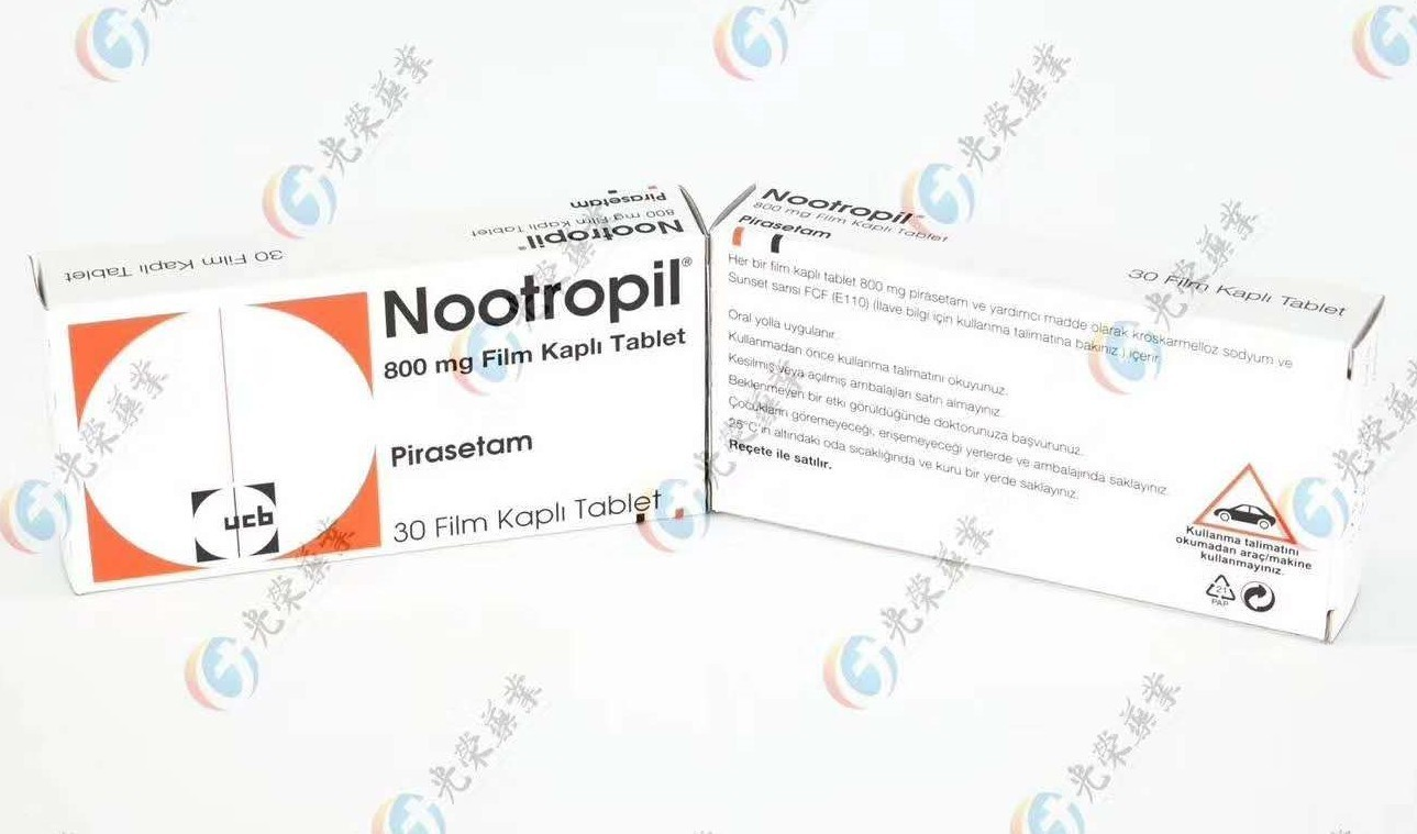 Nootropil 吡拉西坦